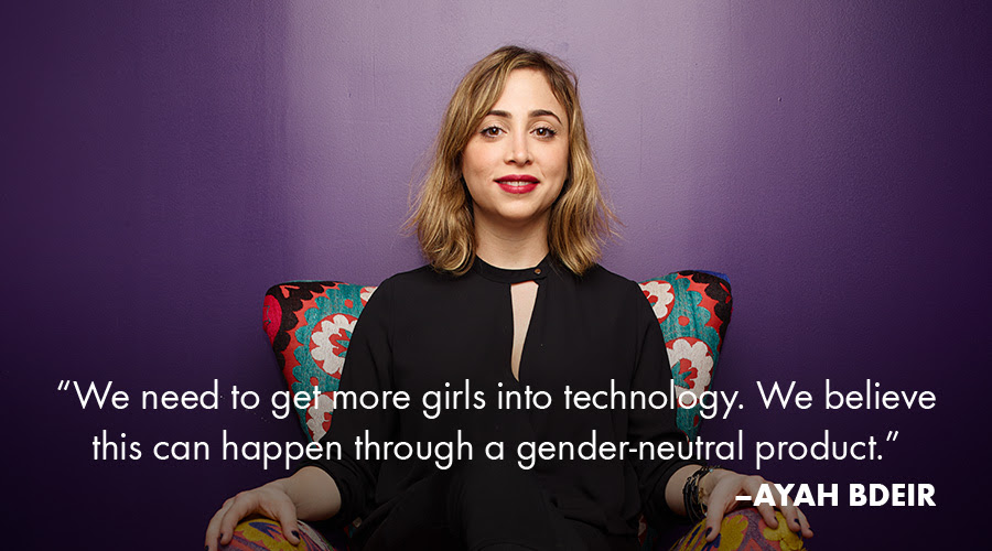 Ayah quote on gender-neutral products