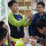 Beijing Students